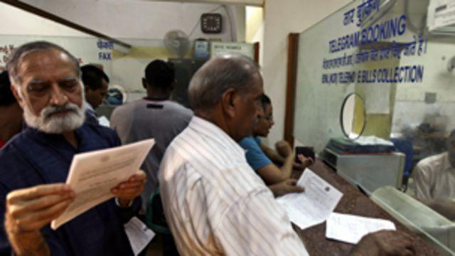 مكتب البرق الرئيسي في دلهي