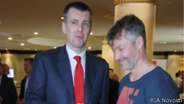 Евгений Ройзман и Михаил Прохоров