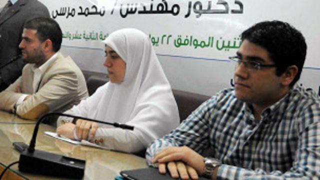 التقارير وردت من الوكالة المصرية الرسمية