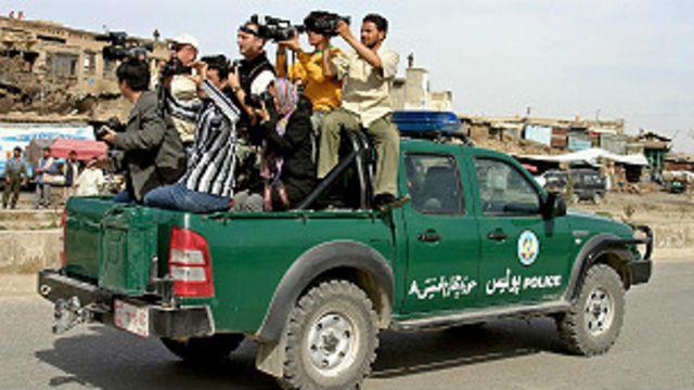 افغانستان در زمینه آزادی بیان بهشت نبوده
