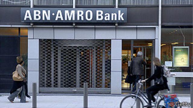 Banco ABM Amro