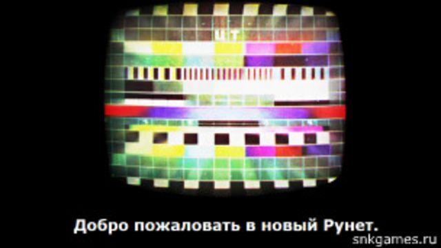 """Баннер на сайте snk-games.ru, бастующем против """"антипиратского"""" закона"""