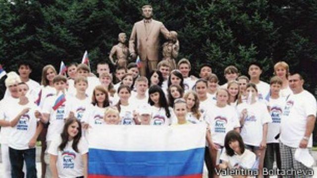 Группа Валентины Болтачевой