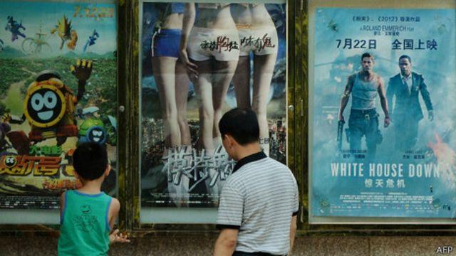 北京某電影院外的進口電影海報(31/7/2013)
