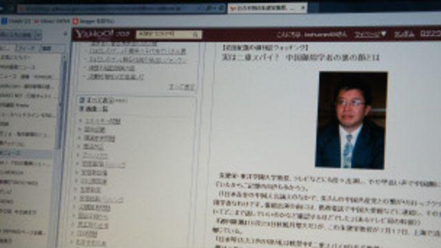 日本网络上也有许多有关朱建荣案的议论