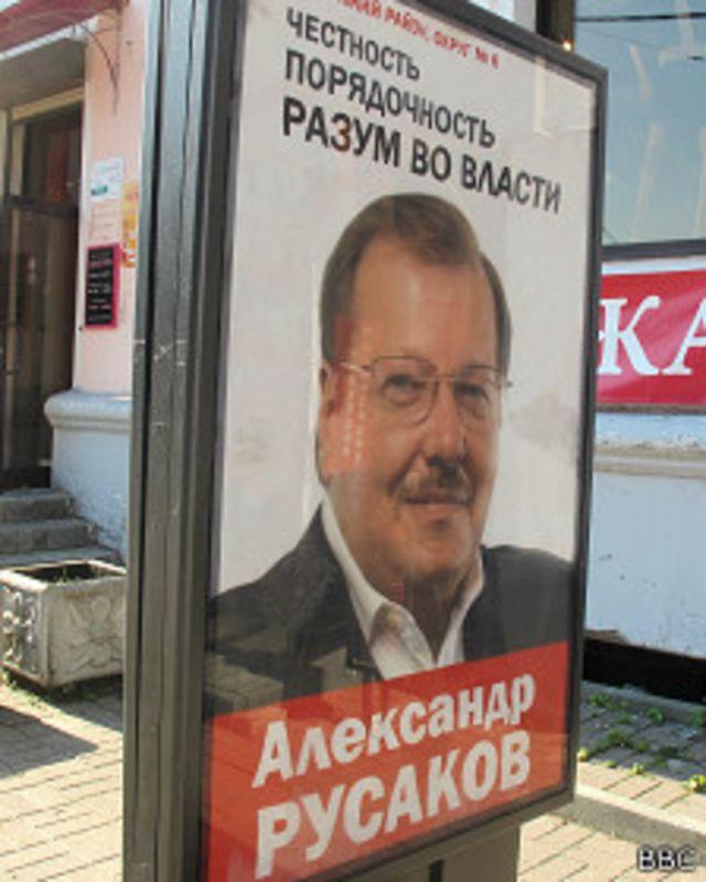 Билборд Единой России