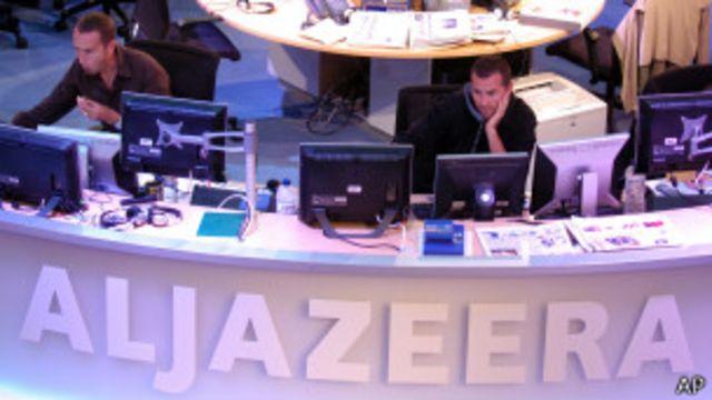 Al jazeera AP