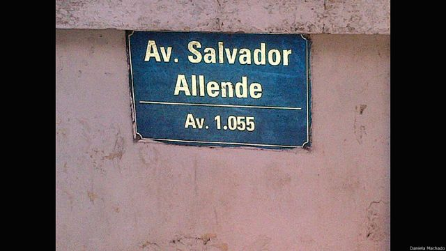 Avenida Salvador Allende en Maputo. Foto: Daniela Machado