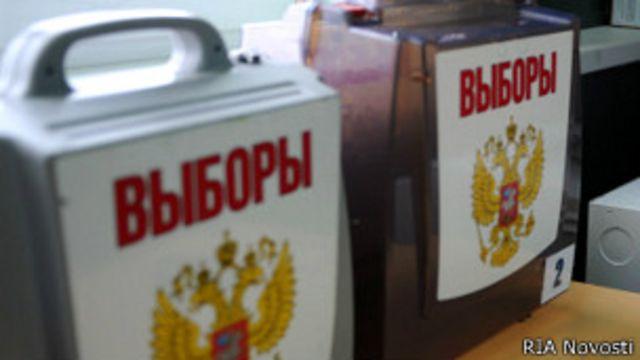 Выборы в подмосковном Видном