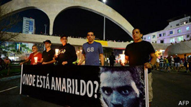 Manifestantes do caso Amarildo (AFP)