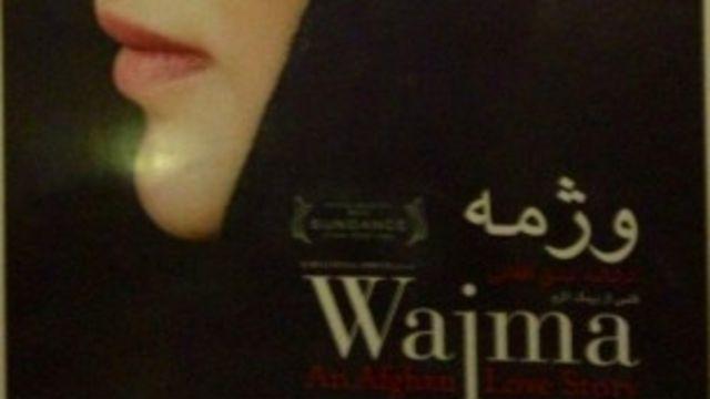 این دومین فیلم برمک اکرم نویسنده و فیلمساز افغان است