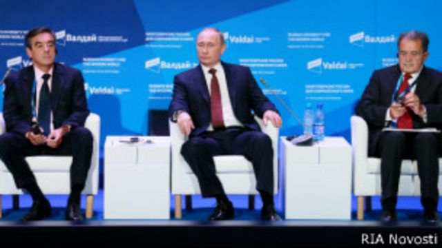 Владимир Путин, Франсуа Фийон (слева), Романо Проди