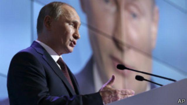 Владимир Путин на заседании Валдайского форума 19 сентября 2013 года