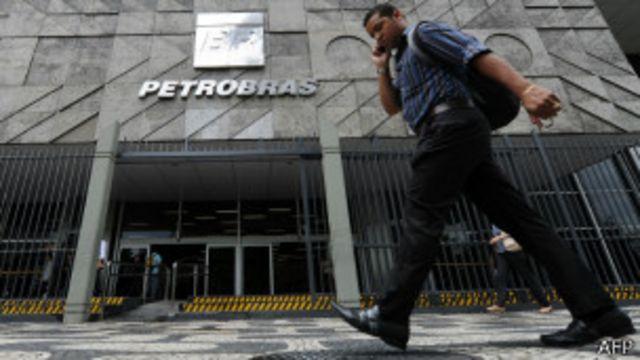 Fachada de la sede de Petrobras