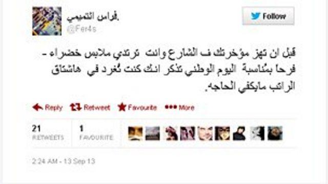 Tuit crítico de la situación en Arabia Saudita