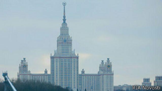 Согласно рейтингу Times Higher Education, МГУ вошел лишь в третью сотню вузов