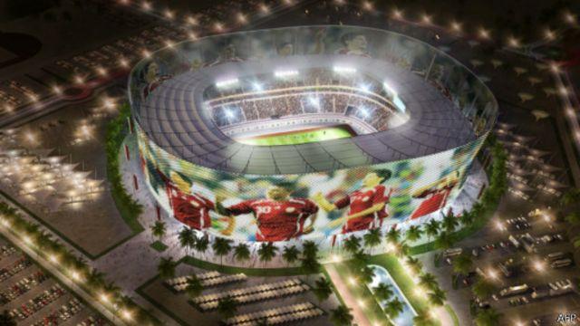 Stadion Al-Rayyan