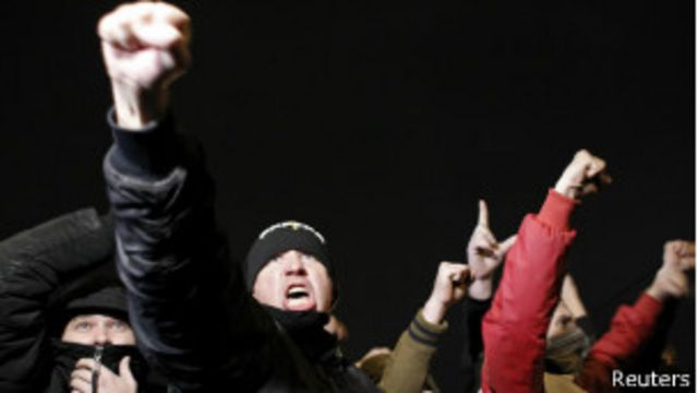 Протестующие в Бирюлево