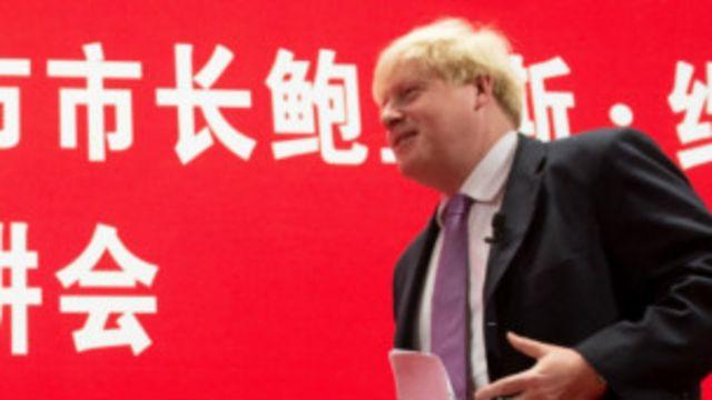 倫敦市長鮑里斯·約翰遜在北京大學講演