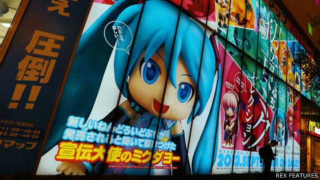 Токийский район Акихабара - центр субкультуры манга и аниме, рай для отаку.