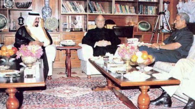 Reunión en Pakistán