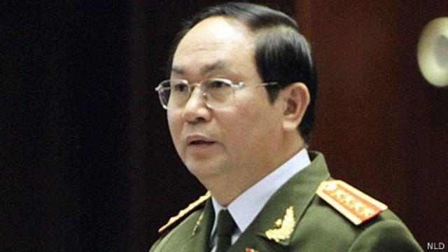 """Ông Trần Đại Quang nói những trường hợp vi phạm trong quá trình điều tra là """"cá biệt"""""""