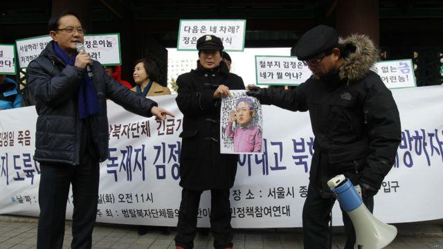 逃离朝鲜的示威者