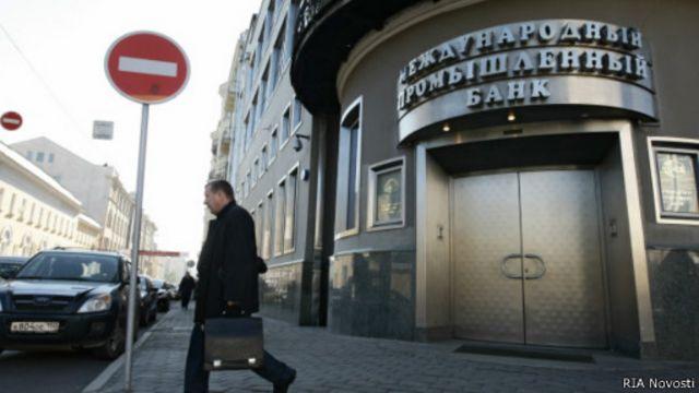 Обанкротившийся Межпромбанк задолжал кредиторам 80 млрд рублей
