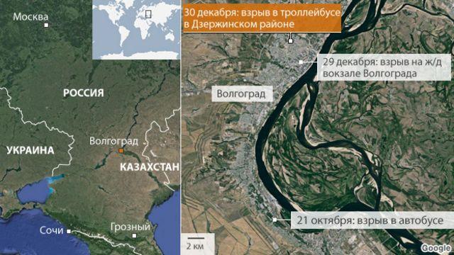 Карта взрывов в Волгограде