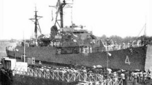 Khu trục hạm HQ-4 Trần Khánh Dư