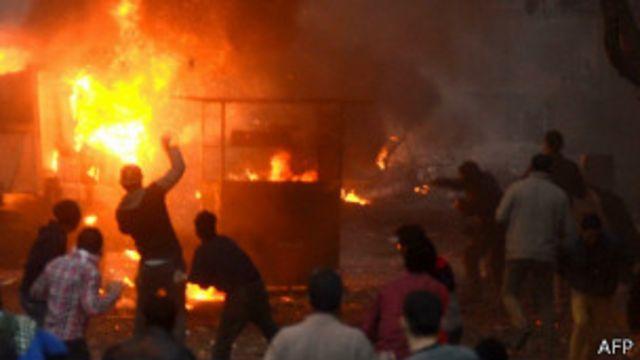 Incidentes en El Cairo