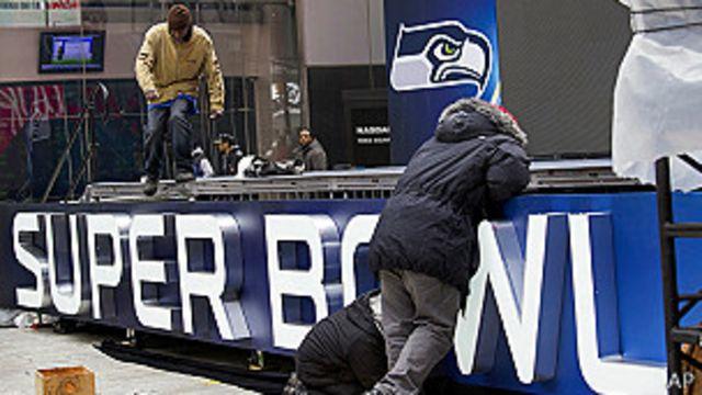 Preparación para el Super Bowl en Nueva York