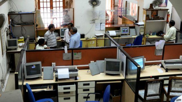 भारत का एक सरकारी दफ्तर