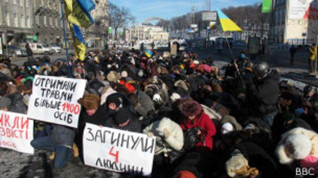 Флешмоб в Киеве