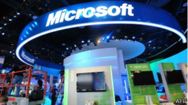 Microsoft ne ya mallaki shafin Hotmail