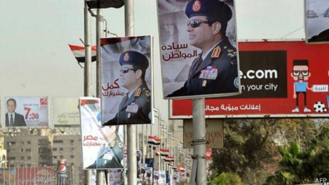 埃及街頭掛滿了塞西元帥的畫像(資料照片)