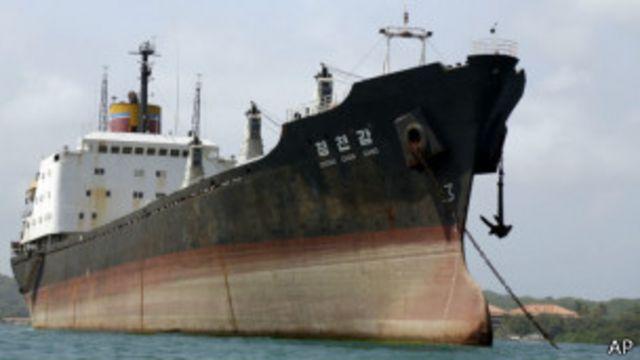 El Chong Chon Gang fue retenido en Panamá en julio de 2013.