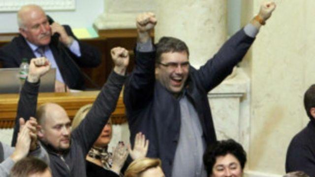 'Yan majalisar dokokin Ukraine