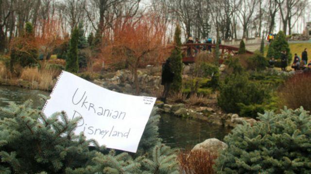 Người biểu tình đã vào bên trong dinh thự của Yanukovych