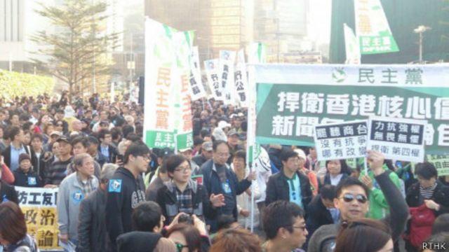 香港「反滅聲」遊行(2014年2月23日)