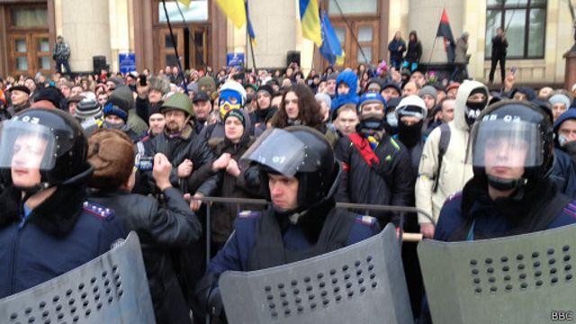 Сторонники Майдана в Харькове