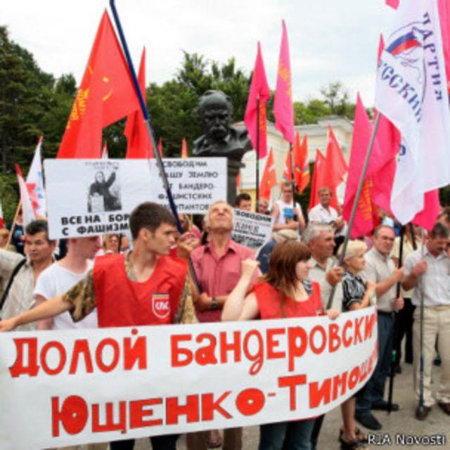 Митинг пророссийских автивистов в Симферополе 29 июня 2008 года