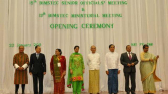 BIMSTEC အစည်းအဝေး တခုက မြင်ကွင်း