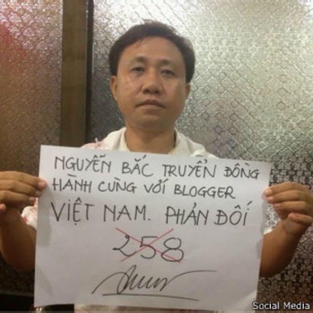 Cựu tù nhân lương tâm Nguyễn Bắc Truyển bị câu lưu hôm 9/2 nhưng sau đã được thả.