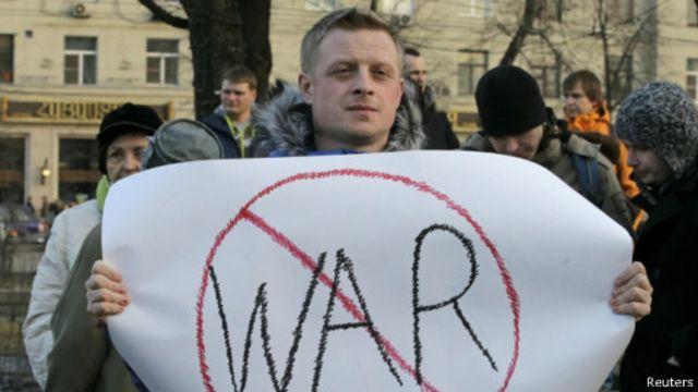 Протесты в Москве 7 марта 2014 года