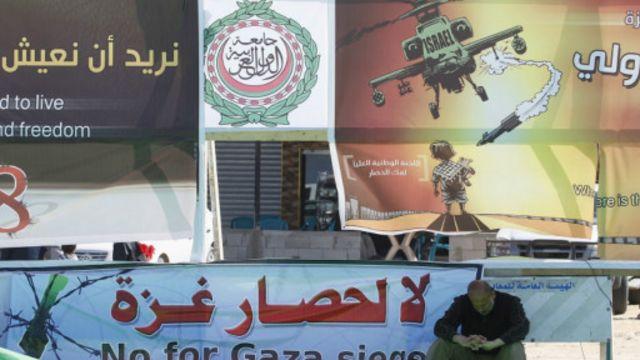 أشار التقرير الأوروبي إلى أن المصالحة الفلسطينية أول خطوات حل الأزمة في غزة