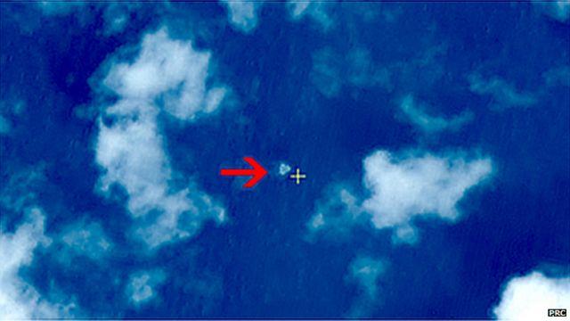 Imagens que podem ser de destroços do voo MH370 (Foto: Governo da China)