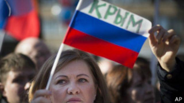 Флаг на демонстрации в Крыму