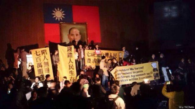 立法院抗議