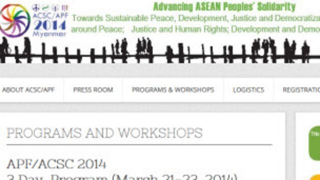 ASEAN People's Forum 2014